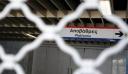 Στάση εργασίας σε μετρό και τραμ τη Δευτέρα