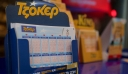 Βέροια: Υπερτυχερή κέρδισε 6,7 εκατομμύρια στο Τζόκερ
