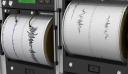 Σεισμός 3,8 Ρίχτερ στην Αττική