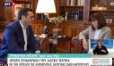 Διάλογος Τσίπρα – Σακελλαροπούλου: Οι ανησυχίες για τις επιπτώσεις του κορονοϊού και το μήνυμα ενότητας