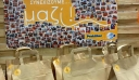Praktiker Ηellas: Με χιλιάδες χαμόγελα γέμισε η Εθνική Εβδομάδα Εξυπηρέτησης Πελατών και φέτος