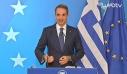Μητσοτάκης: Ζήτησα να τεθεί ευρωπαϊκό εμπάργκο όπλων στην Τουρκία