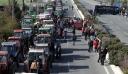 Πανελλαδική Επιτροπή Μπλόκων: Ενίσχυση των αγροτικών μπλόκων και συλλαλητήριο την Τρίτη