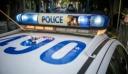 Κρήτη: Ξέχασε που είχε κρύψει 28.000 ευρώ και κατήγγειλε στην αστυνομία πως την έκλεψαν