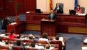 Τις επόμενες ημέρες οι συνταγματικές τροποποιήσεις στην Εφημερίδα της σκοπιανής Κυβέρνησης
