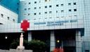 Βόλος: Ασθενής με κορωνοϊό αυτοκτόνησε πέφτοντας από τον 7ο όροφο του νοσοκομείου