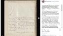 Το πρώτο μήνυμα της βασίλισσας Ελισάβετ στο Instagram