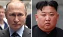 Συνάντηση Βλαντιμίρ Πούτιν με Κιμ Γιονγκ Ουν μέσα στον μήνα