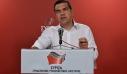 Τσίπρας: Με τη Συμφωνία των Πρεσπών η Ελλάδα έγινε φάρος της φιλίας και της ενότητας των βαλκανικών λαών