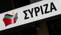 Η αντίδραση του ΣΥΡΙΖΑ για τη νέα επικεφαλής στο γραφείο του πρωθυπουργού στη Θεσσαλονίκη