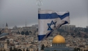 Η κατά τον Τραμπ «ρεαλιστική λύση δύο κρατών» και η Ιερουσαλήμ