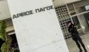 Αντεισαγγελέας Αρείου Πάγου: Αντισυνταγματική η διάταξη περί παρουσίας εισαγγελέα σε συγκεντρώσεις