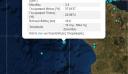 Ζάκυνθος: Σεισμός 3,4 Ρίχτερ