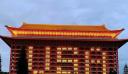 ΗΠΑ: Αρχίζουν σύντομα να διαπραγματεύονται συμφωνία για το εμπόριο με την Ταϊβάν