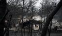 Διατίθενται 132 εκατ. ευρώ για την αποκατάσταση των κτηρίων στις πυρόπληκτες περιοχές