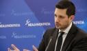 Κυρανάκης: Το υπουργείο Προστασίας του Πολίτη προστατεύει τον Ρουβίκωνα