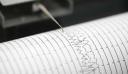 Σεισμός 3,3 βαθμών στη Θήβα – Έγινε αισθητός και στην Αττική
