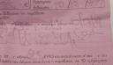 """Λάρισα: Οδηγός """"έφαγε"""" κλήση από… Αμερικανό τροχονόμο [φωτο]"""