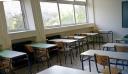 Ηράκλειο: Μαθητής δημοτικού πήδηξε από το μπαλκόνι του σχολείου