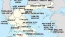Ο διαφορετικός χάρτης της Ελλάδας που θα σας κάνει να… κλάψετε από τα γέλια!!!