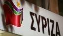 ΣΥΡΙΖΑ: Οι απειλές σε βάρος του Ανδρέα Νεφελούδη θα πέσουν στο κενό