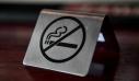 Αντικαπνιστικός νόμος: Ελάχιστες παραβάσεις και συνεχείς έλεγχοι
