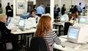 Αξιολόγηση δημοσίων υπαλλήλων: Μπόνους από 50 έως 450 ευρώ σε όσους έχουν καλες επιδόσεις