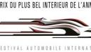 Το νέο Peugeot 3008 βραβεύεται με το βραβείο «Grand Prix» για την καλύτερη σχεδίαση εσωτερικού!