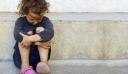 Βόμβα από τη Unicef: Σχεδόν ένα στα δύο Ελληνόπουλα δεν έχει τα βασικά προς το ζην!