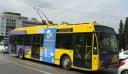 Στάσεις εργασίας σε μετρό, λεωφορεία και τρόλεϊ την Πέμπτη