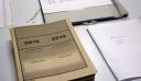 Πανελλήνιες 2019: Πότε ανακοινώνονται οι βαθμολογίες των υποψηφίων για την εισαγωγή στα ΑΕΙ