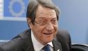 Αναστασιάδης: Η ΕΕ πέρασε από την «ισχυρή φραστική» στην «ουσιαστική στήριξη» της Κύπρου
