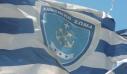 Πρόσβαση στις βάσεις δεδομένων της ελληνικής αστυνομίας θα έχει το λιμενικό