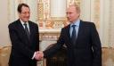 «Κακή ιδέα το τηλεφώνημα Αναστασιάδη στον Πούτιν για τον Ερντογάν»