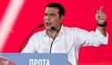 Κεντρική εκδήλωση του ΣΥΡΙΖΑ με σύνθημα «Η απάτη των αρίστων αποκαλύπτεται»