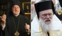 Προσευχές και συμπαράσταση από τους Αρχιεπισκόπους Ελπιδοφόρο και Ιερώνυμο για τους σεισμόπληκτους σε Ελλάδα και Τουρκία