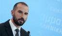 Τζανακόπουλος: Πολιτική κίνηση αναδιανομής το κοινωνικό μέρισμα