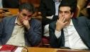 Διάσταση απόψεων Τσίπρα – Τσακαλώτου για την προσθήκη στο όνομα του ΣΥΡΙΖΑ