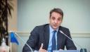 Μητσοτάκης: Δεν θα γίνει ανεκτή καμία παράνομη είσοδος μεταναστών στην Ελλάδα