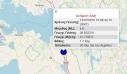 Σεισμός τώρα κοντά στο Αγρίνιο