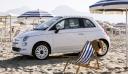 H Fiat παρουσιάζει το πιο χαλαρωτικό video για το φετινό καλοκαίρι
