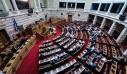 Βουλή: Κατατέθηκε το νομοσχέδιο για τα δεδομένα προσωπικού χαρακτήρα
