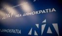 ΝΔ: Η αμηχανία της αντιπολίτευσης «του παγουρίνου» και «της μάσκας»