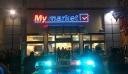 Ληστεία με πυροβολισμούς σε σούπερ μάρκετ στο Καματερό