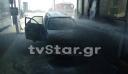 Αυτοκίνητο κάηκε ολοσχερώς στα διόδια της Θήβας [φωτο]