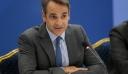 Μητσοτάκης: Ο κ. Τσίπρας δεν είναι απλά ένας αδύναμος Πρωθυπουργός, είναι ένας εκβιαζόμενος Πρωθυπουργός
