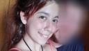 Κρήτη: Αίσιο τέλος για τη 18χρονη Χανιώτισσα που αγνοείτο