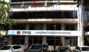 ΣΥΡΙΖΑ: Το κράτος λάφυρο επανέρχεται δριμύτερο μαζί με τις πρακτικές που χρεοκόπησαν τη χώρα
