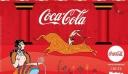 Νέο συλλεκτικό μπουκάλι της Coca-Cola αφιερωμένο στην Κρήτη (εικόνα)