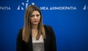 Ζαχαράκη: Ο πολιτικός τυχοδιωκτισμός του κ. Τσίπρα δεν γνωρίζει σύνορα